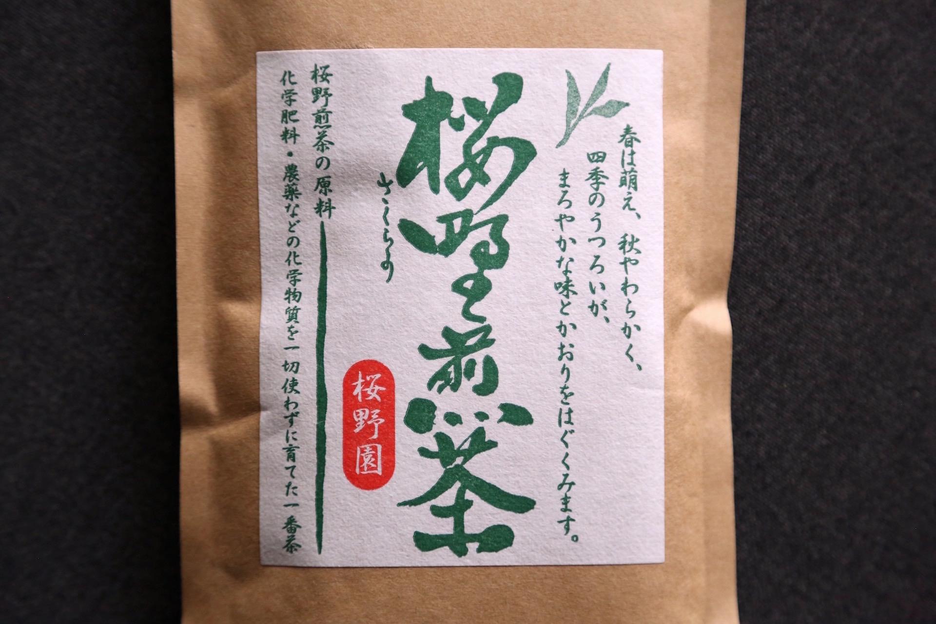 sakurano-sencha