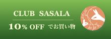 Club Sasala banner