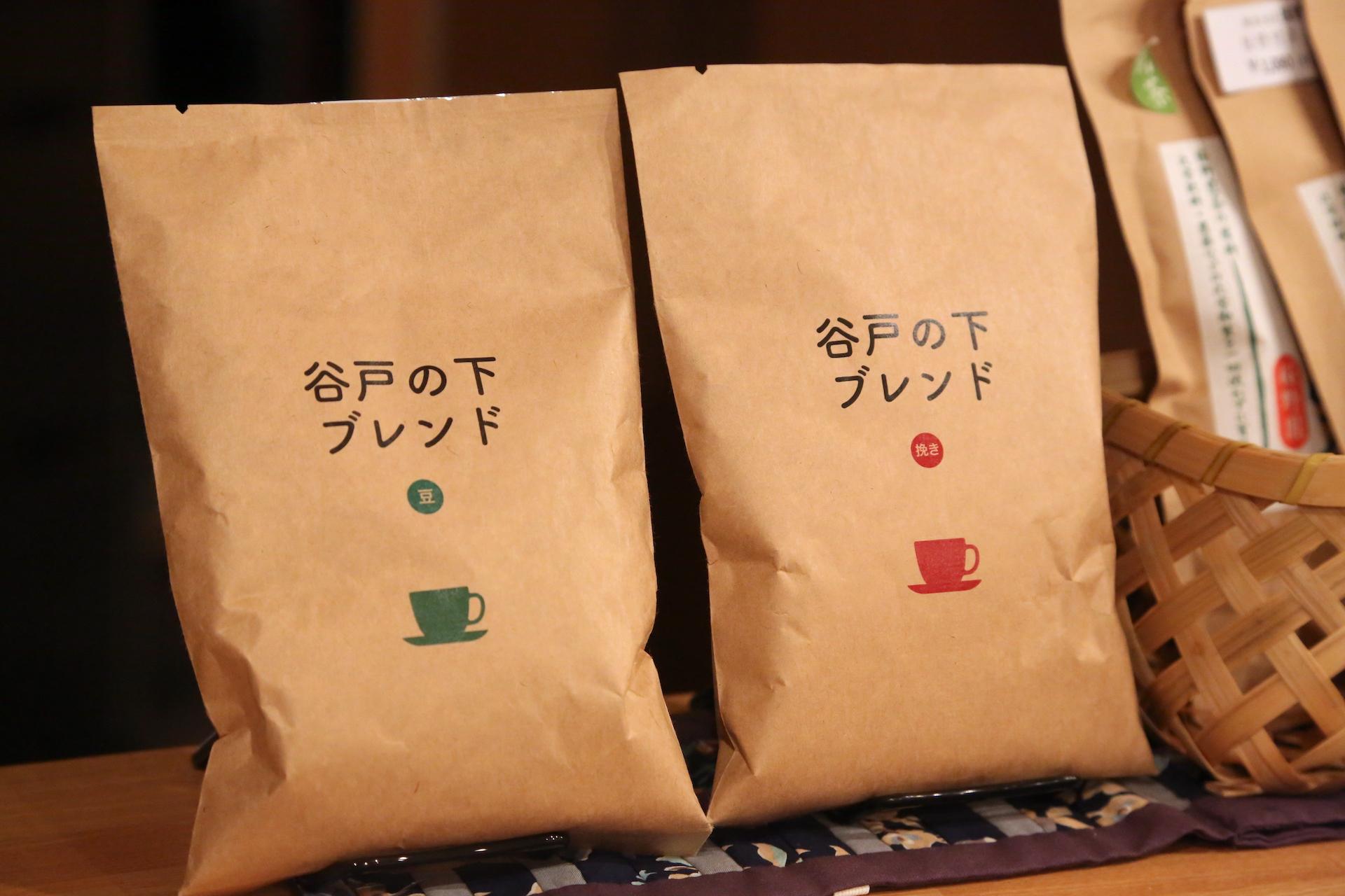yb-cafe