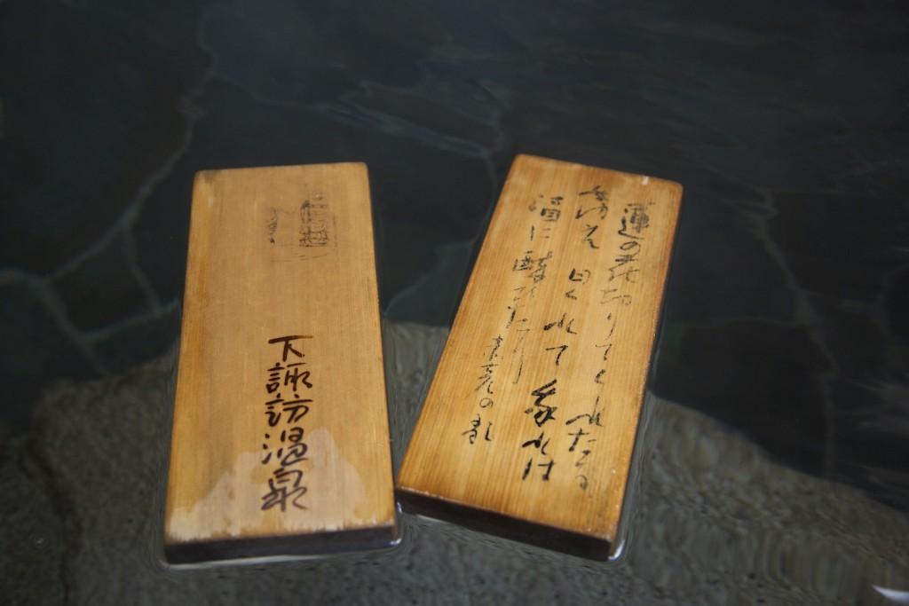 koi-fuda2